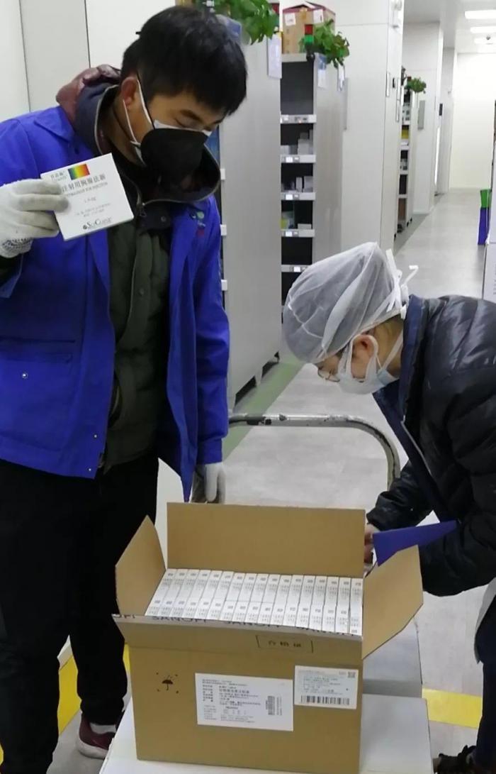 """从""""非典""""到""""新冠"""":赛生药业再征""""免疫""""战场"""