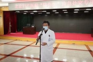 【妇产要闻】我院安排防伤医应急处突专项训练